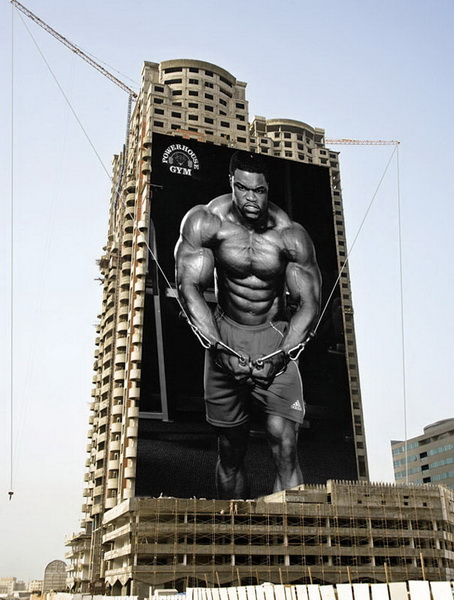 Billboard - (Powerhouse Gym)